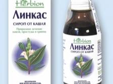 Лекарственные препараты с галангалом