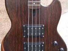 Многие музыкальные инструменты изготавливают из дерева черного ореха