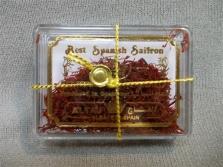 Испанский шафран