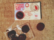 Конфеты с экстрактом грибов шиитаке