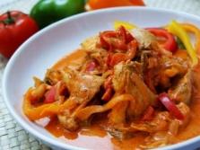 Мясные блюда с чили
