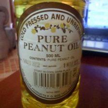 Арахисовое масло холодного отжима