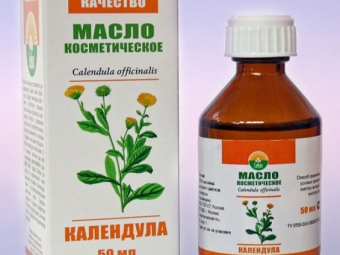 Базовое масло календулы для ароматерапии