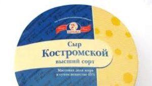 Сыр Костромской: калорийность, состав, польза и вред