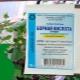 Борная кислота для огурцов и помидоров: приготовление, дозировка и сроки внесения
