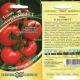Описание сорта томатов «Благовест»