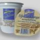 «Мечниковская» простокваша: рецепт приготовления в домашних условиях, польза и вред