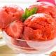 Сорбет из клубники: рецепты и технология приготовления