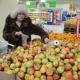 Характеристика яблок по ГОСТу