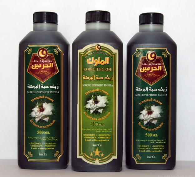Черный тмин полезные свойства