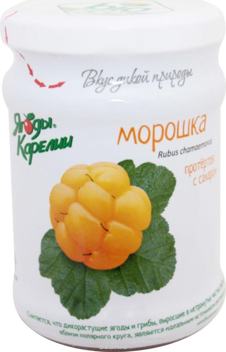 Морошка (ягоды, чашелистики) — полезные свойства и противопоказания, рецепты