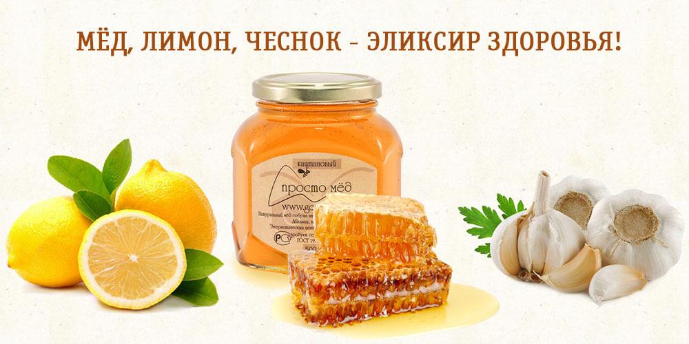 Очищение сосудов: средства с лимоном+топ-9 пошаговых рецептов.