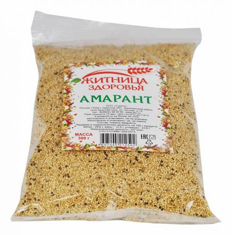 вдруг соврал семена мананта где купить ошиблась, когда начала