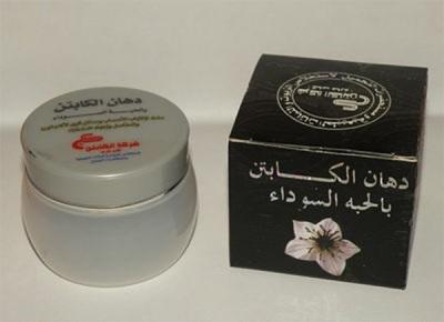 Мази и крема на основе масла черного тмина