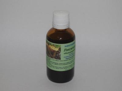 Грибы лисички используют в медицине в различных фракциях
