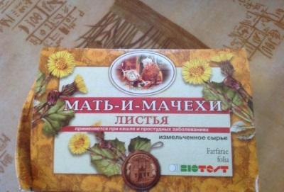 Листья мать-и-мачехи в аптечной упаковке