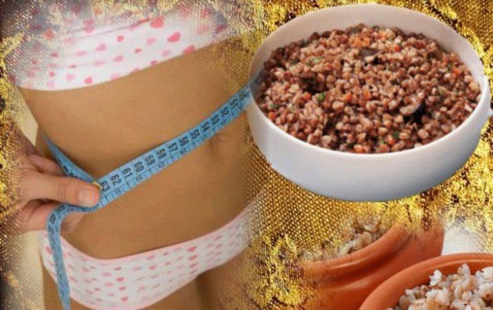 как правильно заварить гречку для похудения